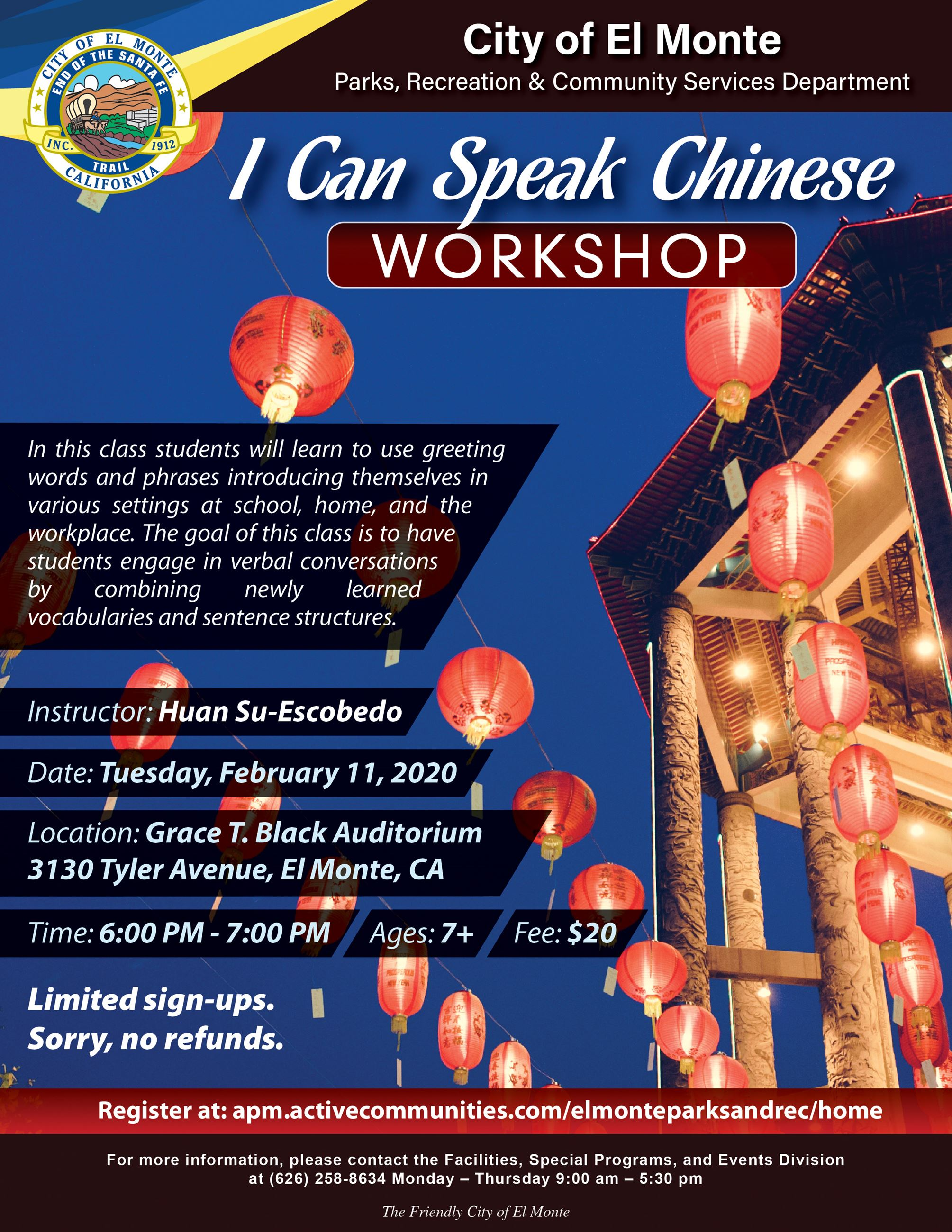I can speak chinese workshop flyer fall winter 2019 2020 - 091719_edit 07 sample